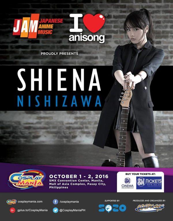 CM16 - ILA Shiena Nishizawa