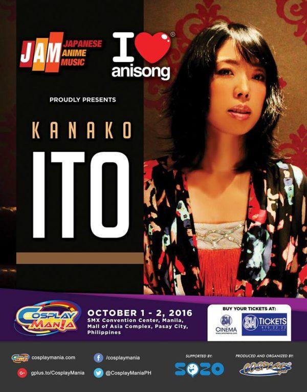 CM16 ILA Kanako Ito