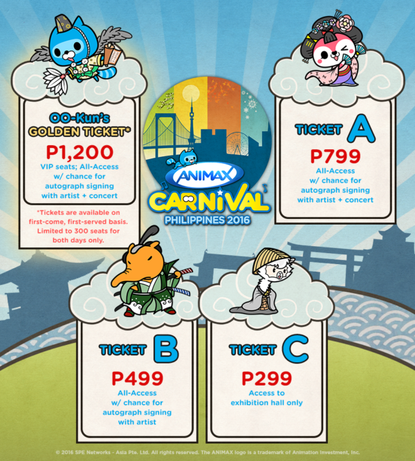 ANIMAX Carnival Philippines 2016 - Tickets