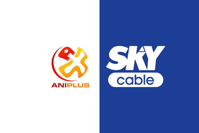 Skycable Adds Aniplus Asia On Its Channel Line Up