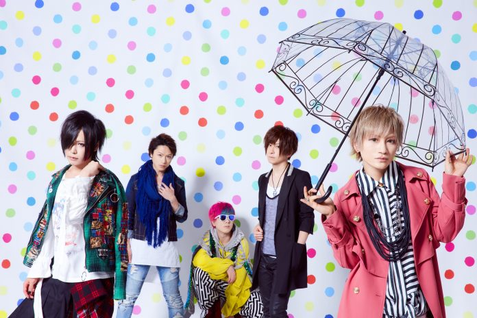 An Cafe Valshe To Perform At The Best Of Anime 2018 This August