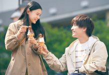 GEM TV to simulcast the Japanese drama adaptation of