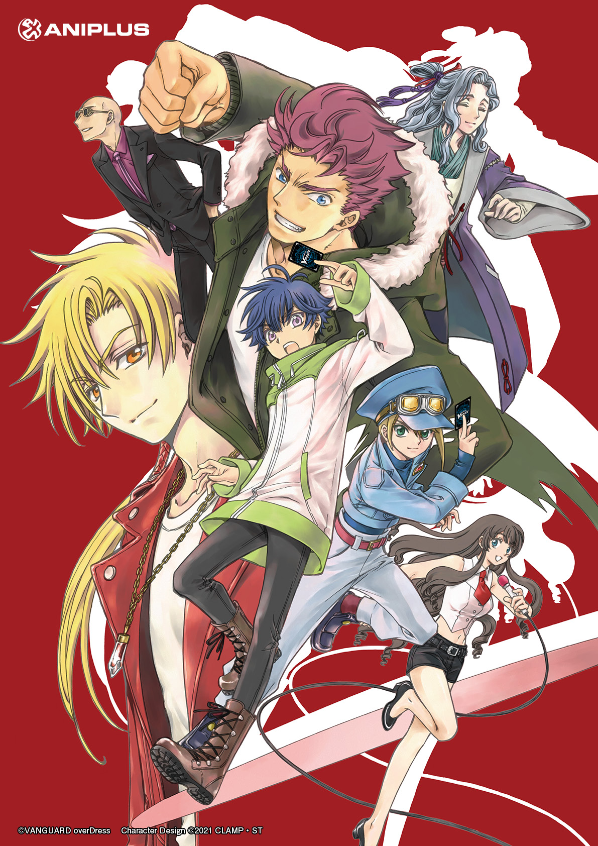 ANIPLUS Asia line-up for spring 2021: CARDFIGHT!! VANGUARD overDress Key Visual